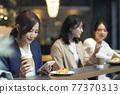 咖啡館 咖啡廳 cafe 77370313