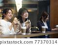 咖啡館 咖啡廳 cafe 77370314