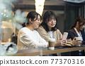 咖啡館 咖啡廳 cafe 77370316