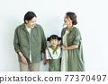 家庭父母與子女 77370497