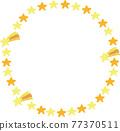 矢量圖 水彩畫 星星 77370511
