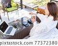 休息時間 喝咖啡 下午茶 77372380