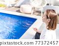 瑜伽 瑜珈 游泳池池邊 77372457
