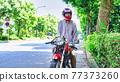 Senior rider's bike life 77373260