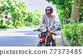 Senior rider's bike life 77373485