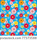 花朵 花 花卉 77373588