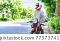 Senior rider's bike life 77373741