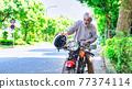 Senior rider's bike life 77374114