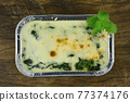 Baked Spinach with Cheese in Foil tray Italian Style 77374176