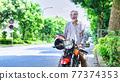 Senior rider's bike life 77374353