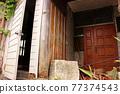 house, housing, residential 77374543
