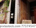 home, housing, residence 77374547