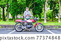 Bike Life Senior Rider and Classic Bike 77374848