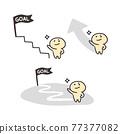 圖標 Icon 樓梯 77377082