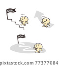 圖標 Icon 樓梯 77377084