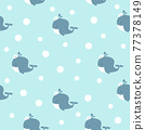 Cute little whale with hat seamless pattern 77378149