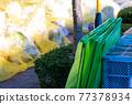 垃圾 垃圾袋 樹木 77378934