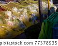 垃圾 垃圾袋 樹木 77378935
