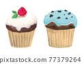 紙杯蛋糕 甜甜圈 甜品 77379264