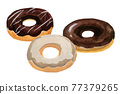 甜甜圈 甜品 甜點 77379265