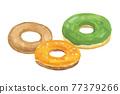 甜甜圈 甜品 甜點 77379266