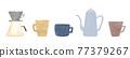 咖啡 喝咖啡 水彩畫 77379267