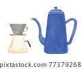咖啡 喝咖啡 水彩畫 77379268