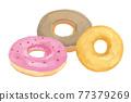 甜甜圈 甜品 甜點 77379269