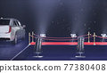 3d render red carpet with limousine and confetti 77380408