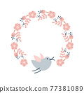 Vector colorful circular floral wreaths with summer flowers and bird central white copy space for your text. Vector hand drawn wreath with flowers. Save the date. Wedding invitation scandinavian 77381089
