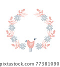 Vector colorful circular floral wreaths with summer flowers and bird central white copy space for your text. Vector hand drawn wreath with flowers. Save the date. Wedding invitation scandinavian 77381090