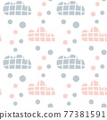 Vector kids pattern with clouds and rain drops and dots. Cute scandinavian seamless background in mint, pink and gray 77381591