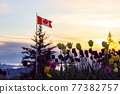 Colorful Flowers in a garden with Canadian National Flag 77382757