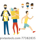 Lifestyle man with mask in casual, sports and shopping clothes in different body poses. Set of avatars of redhead and dark-skinned boy. Flat concept for virus prevention COVID-19. Jpeg illustration 77382835
