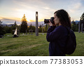 White Caucasian Adult Woman who's an Adventure Travel Photographer 77383053