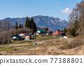 Mountain village of demons 77388801