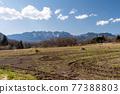 mountain, landscape, scenery 77388803