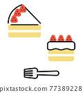 蛋糕 脆餅 矢量 77389228