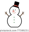 可愛的雪人 77389231