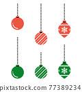 裝飾 聖誕季節 聖誕節期 77389234