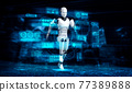 Running robot humanoid showing fast movement and vital energy 77389888