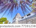 城堡塔樓 天守閣 城堡 77391238