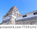 城堡塔樓 天守閣 城堡 77391242