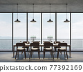 Minimal loft style dining room with sea view background 3d render 77392169
