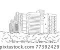 畫線 城市 手寫 77392429