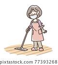 掃地 清理地面 乾淨 77393268
