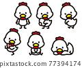 雞 公雞 鳥兒 77394174