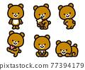 熊 人物 矢量 77394179