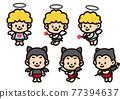 天使 卡通人物 矢量 77394637