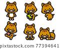 野豬 豬 十二生肖 77394641